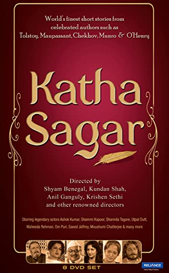 Amazon in: Buy Katha Sagar DVD, Blu-ray Online at Best Prices in