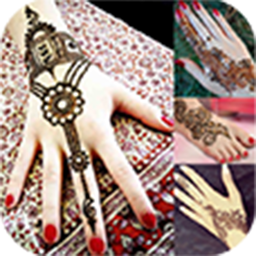 Amazon simple mehndi designs thin mehndi designs offline amazon simple mehndi designs thin mehndi designs offline appstore for android altavistaventures Image collections