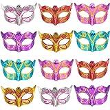 12 Piezas de Máscara Chapada Dorada Unisex Máscara Brillante Materiales de Boda Accesorios de Fiesta de Disfraces Carnaval