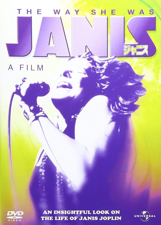 ジャニス(1974年)