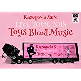 Kazuyoshi Saito LIVE TOUR 2018 Toys Blood Music Live at 山梨コラニー文化ホール2018.06.02 [DVD]