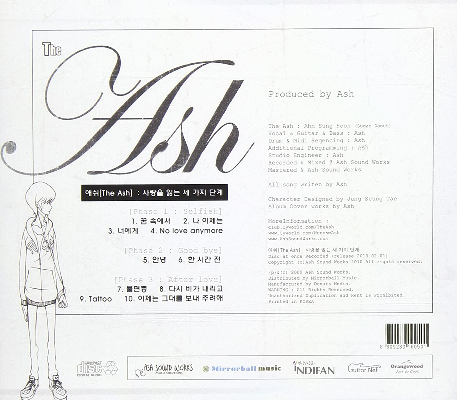 The Ash - The 3 Phases of Love Lost [Mirrorball Music] [Korea 2010