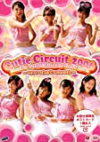 Cutie Circuit 2006 Final in YOMIURILAND EAST LIVE ~9月10日は℃-uteの日~ [DVD]