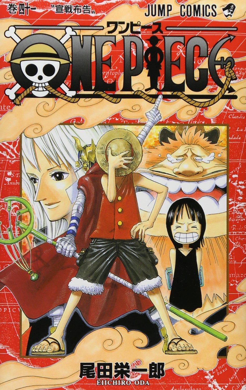 Download One Piece, Vol. 41 ebook