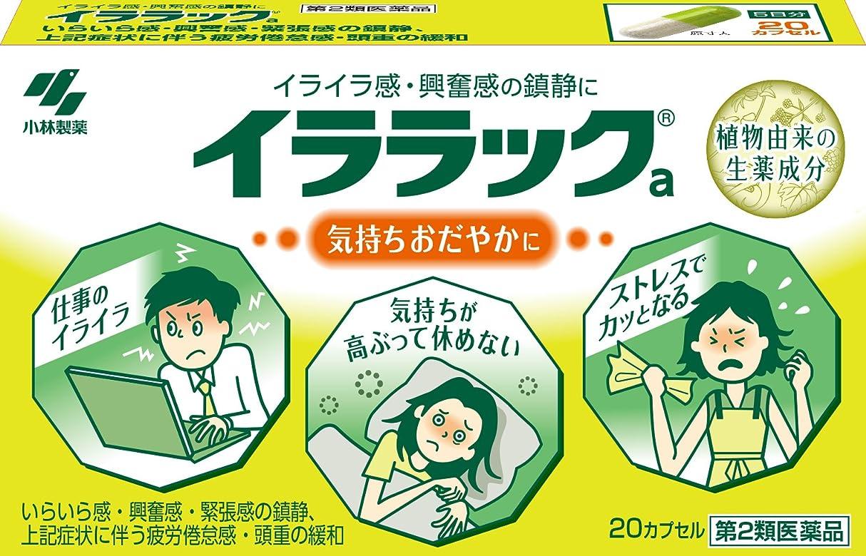 引き出す雑品式【指定第2類医薬品】リポスミン 12錠