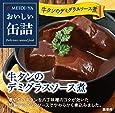 明治屋 おいしい缶詰 牛タンのデミグラスソース煮 90g