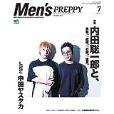 Men's PREPPY (メンズ プレッピー)2018年 7月号(特集:内田聡一郎と、 表紙&インタビュー 内田聡一郎、中田ヤスタカ)