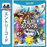 大乱闘スマッシュブラザーズ for Wii U エントリーコード取得 (Spring Fist Powered by Twitch)