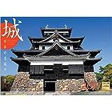 城 (日本の名城12景) 2017年 カレンダー 壁掛け C-2 【使用サイズ:594×420mm】