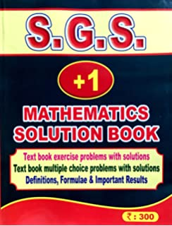 12th Std Maths Come Book Tamil Medium