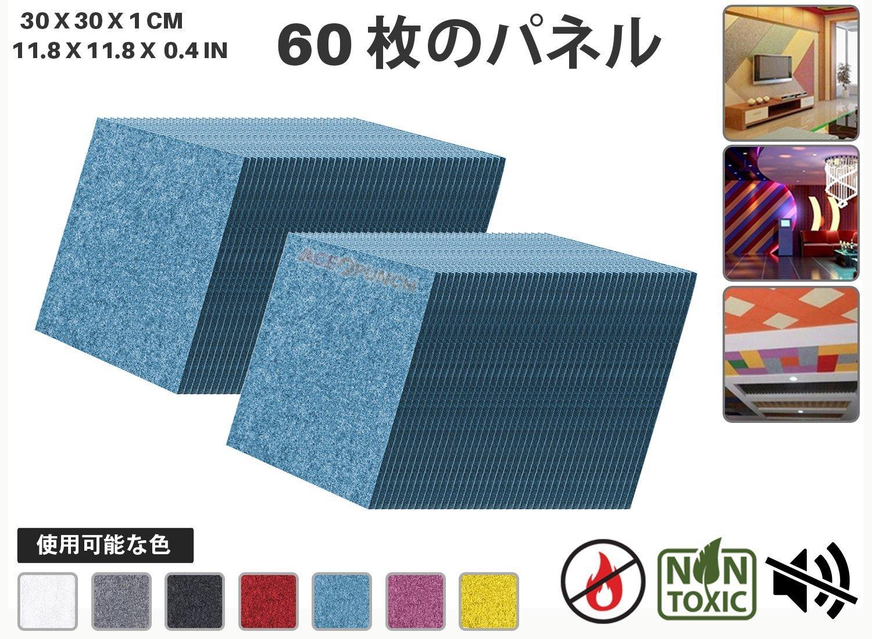 エースパンチ 60ピース 吸音材 防音 吸音材質ポリウレタン 青 AP1093 B07BGTQV5L