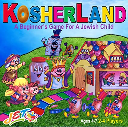 Pity, jewish toys and games apologise