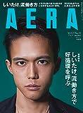 AERA (アエラ) 2019年 9/2 号 [雑誌]