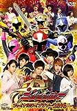 手裏剣戦隊ニンニンジャー ファイナルライブツアー2016 [DVD]