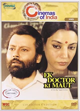 Maut 4 full movie in hindi download hd