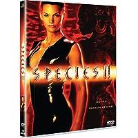 Species - 2