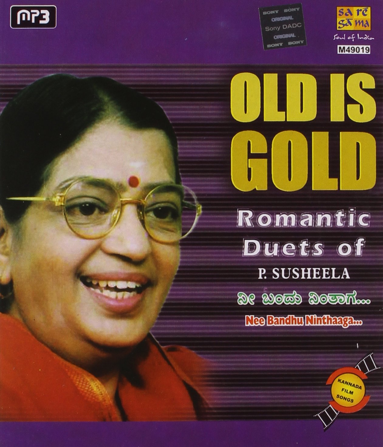 P Susheela Kannada Hit Songs Free Download - heavylinoa