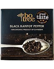 Bo Tree Farm : 100% Organic Kampot Gourmet Pepper 90g Black Red & White
