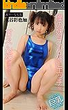 僕の妹がこんなにエッチな甘えん坊だなんて… 水谷彩也加 激ヤバ写真集