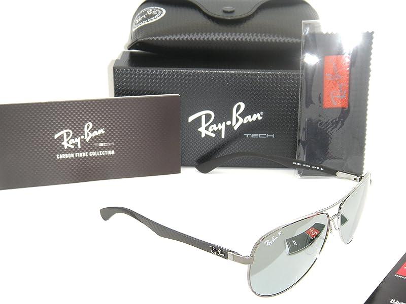 7040c80b5b0 Ray-Ban Carbon Fibre RB 8313 004 k6 61mm Shiny Gunmetal   Blue ...