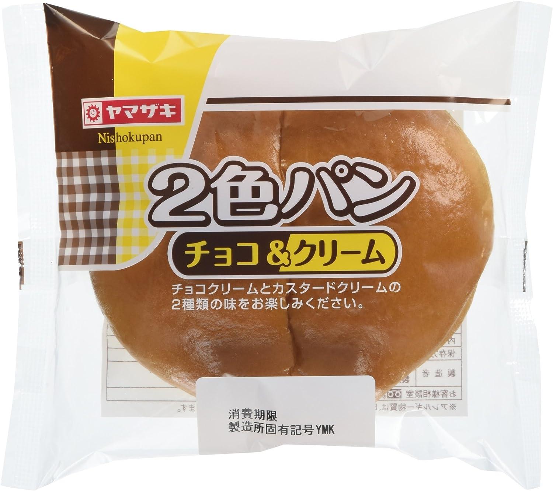 パン チョコ クリーム