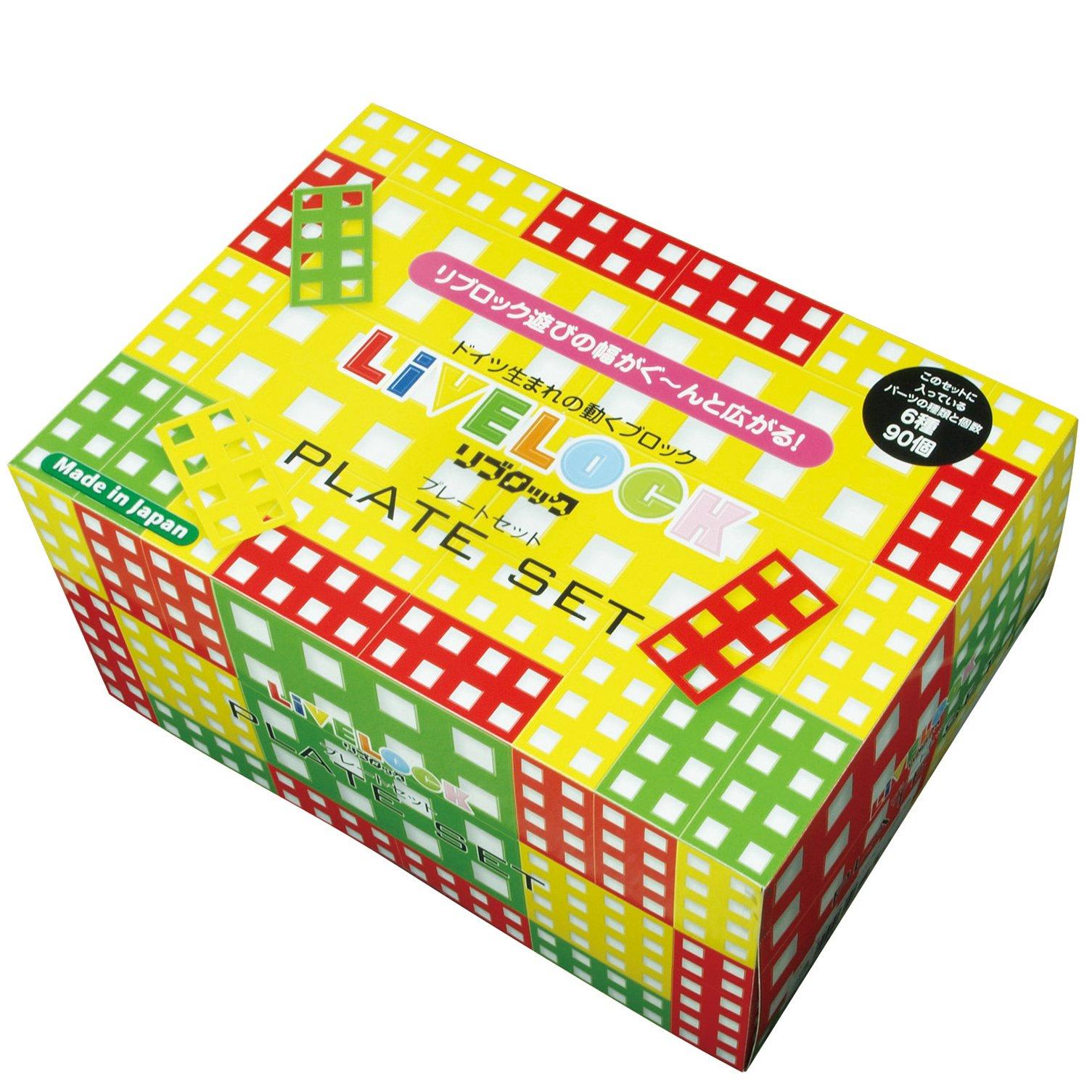 Li block plate set (japan import)