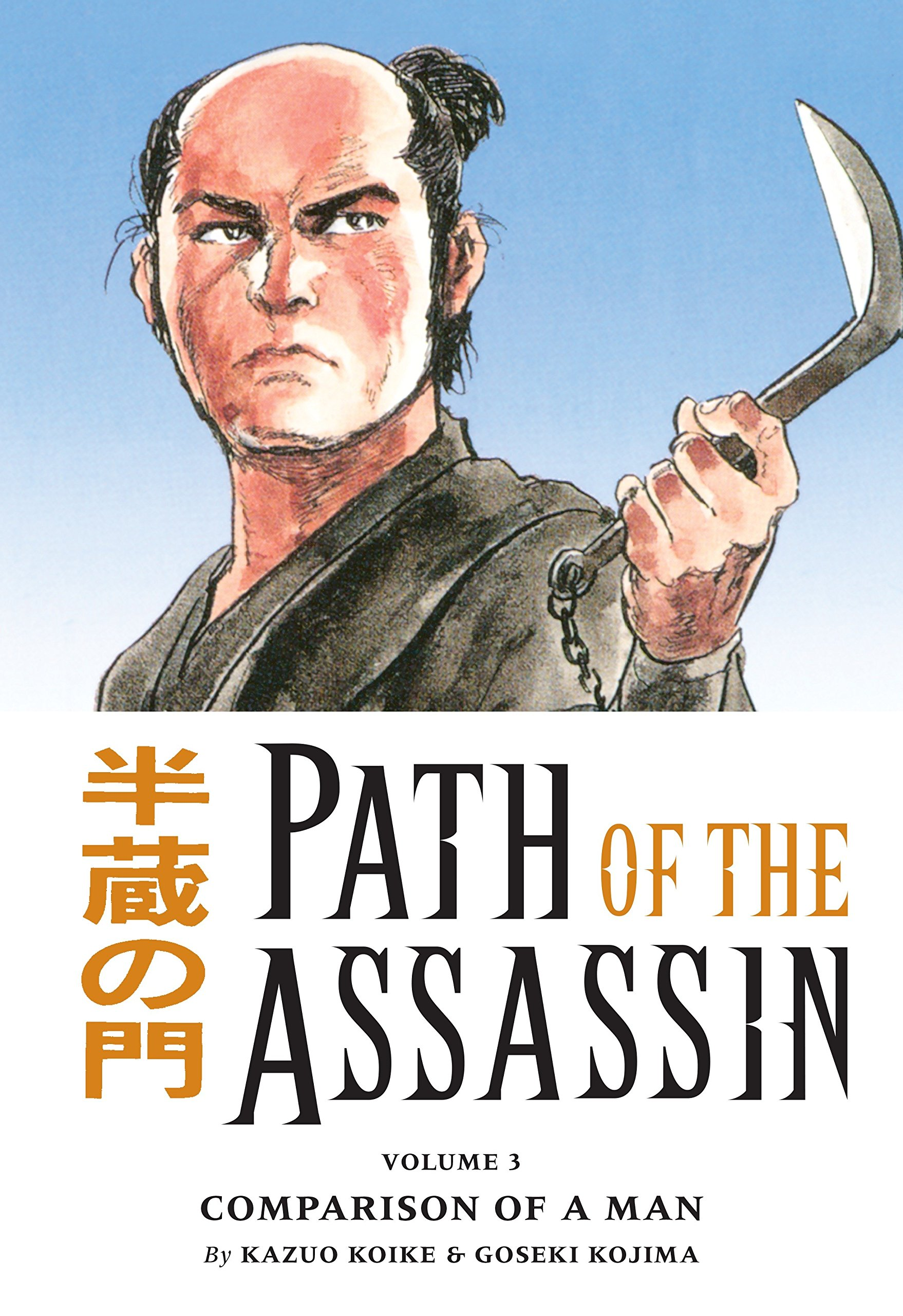 Path Of The Assassin, Vol. 3: Comparison Of A Man (v. 3 ...