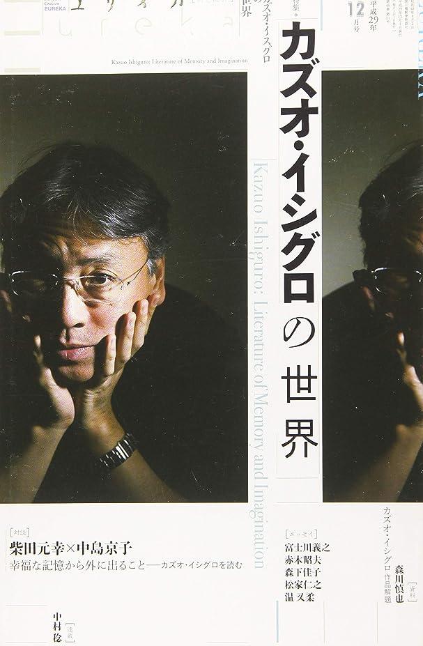 赤見てフェミニン小説 野性時代 第185号 2019年4月号 (KADOKAWA文芸MOOK 187)