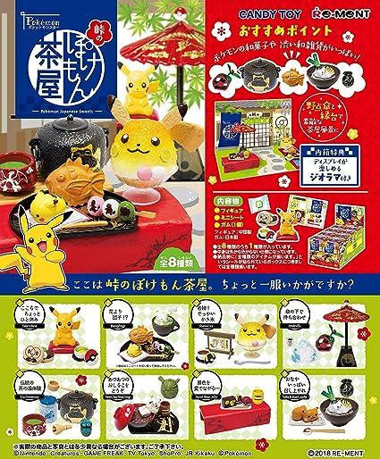 Image result for rement pokemon japanese tea