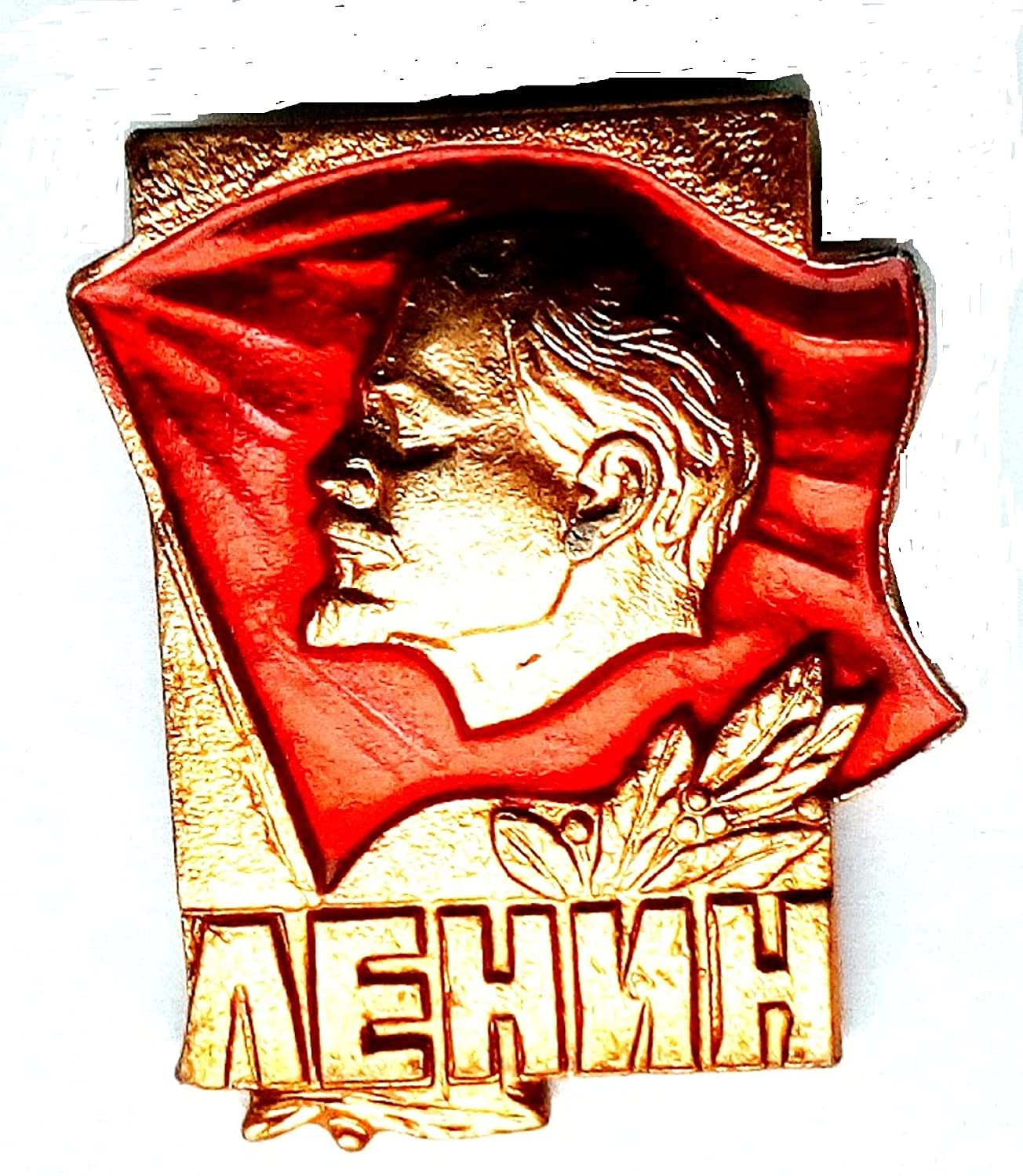 Lenin Red banner USSR Soviet Russian Communist Historical Political Pin Badge
