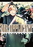 MR.APPLICANT 2巻 (ZERO-SUMコミックス)