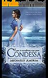 Como se aventurar com uma Condessa (Amores Indecentes)