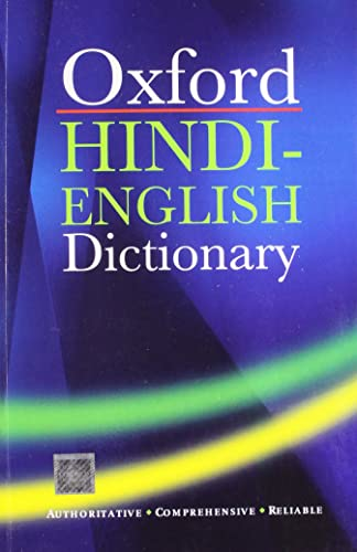 The Oxford Hindi English Dictionary
