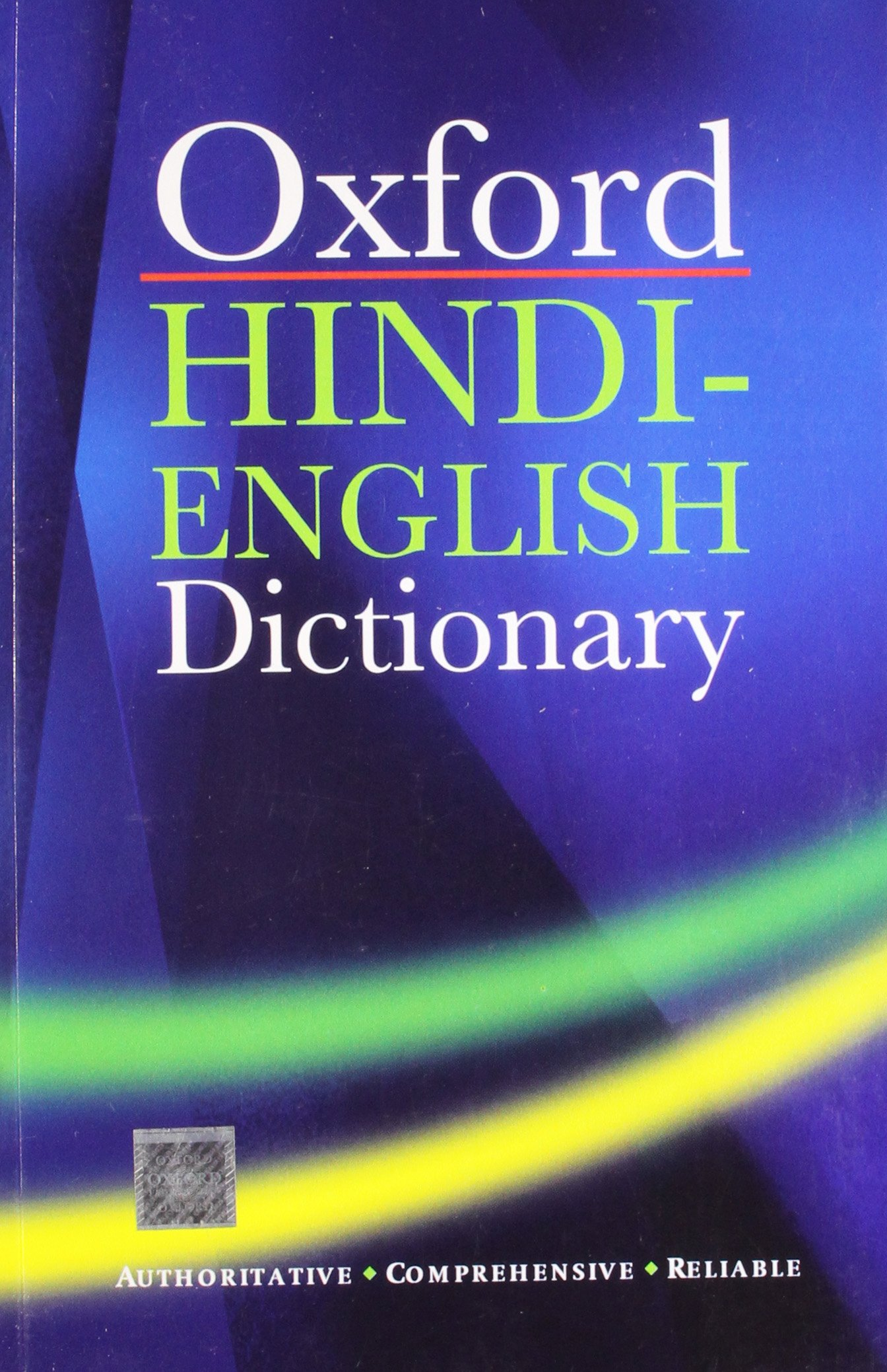 Oxford Hindi English Dictionary And Edition Mcgregor 8601405316103 Amazon Books