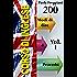 Corso di Inglese: 200 Modi di dire & Proverbi (Volume 1)