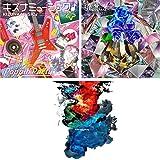 【Amazon.co.jp限定】「キズナミュージック♪」「BRAVE JEWEL」「R・I・O・T」[Blu-ray付生産限定盤]同時購入セット(サンプラーCD「ハロー、ハッピーワールド! 絵柄」、「キズナミュージック♪」L判ブロマイド、「BRAVE JEWEL」L版ブロマイド、「R・I・O・T」A4クリアファイル)
