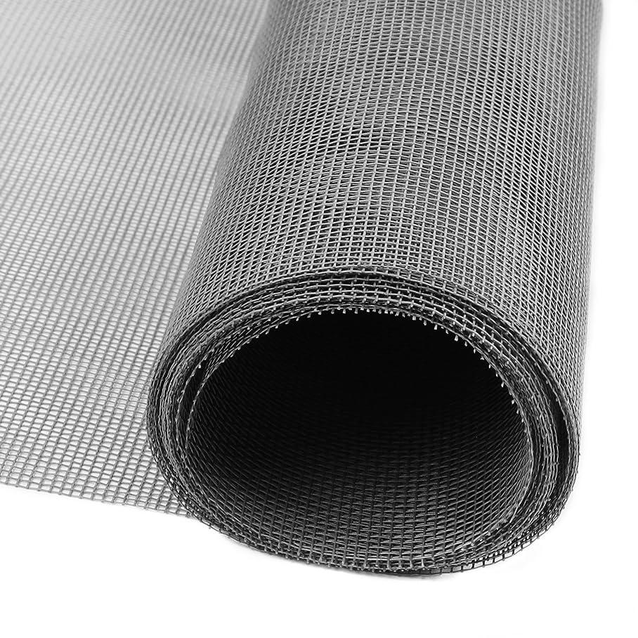 セブンもの貸し手ダイオ化成 アルミ網戸 張り替え用品 5点セット ゴム色 グレー(長さ約7m×1本)