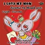 I Love My Mom (Greek kids books, Greek childrens books ): greek language for kids,greek books for kids, kids books in greek