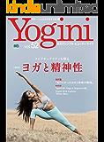 Yogini(ヨギーニ) Vol.52[雑誌]