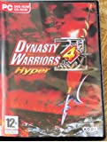 Dynasty Warriors 4 Hyper (PC)