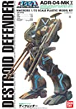 Bandai Macross 1/72 Scale Destroid Defender ADR-04-MKX Construction kit (japan import)