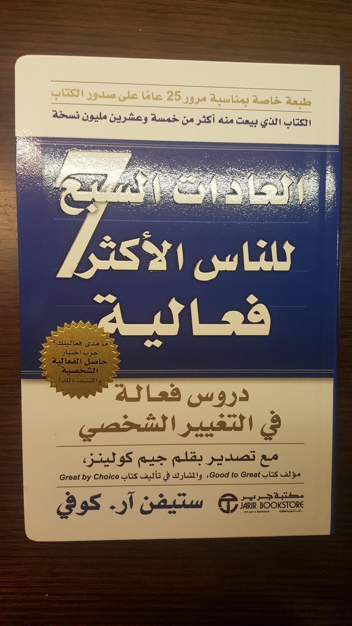 تحميل كتاب the power of now مترجم