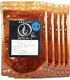 (もうやんカレー) 冷凍 もうやんカレー 5食セット (ポーク×2 ・ 牛すじ×2 ・ ドライ×1)