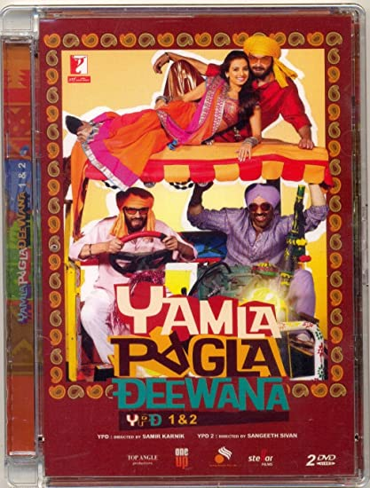 Yamla Pagla Deewana 2 2015 marathi movie downloadgolkes