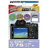 HAKUBA 液晶保護フィルム MarkII SONY α7S用 気泡レス 低反射 高硬度 DGF-SA7S