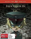 Saga Of Tanya The Evil Complete Series Dvd / Blu-ray Combo (Blu-ray)