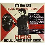 【外付け特典あり】 MISIA SOUL JAZZ BEST 2020 (初回生産限定盤A) (Blu-ray Disc付) (オリジナル2020年カレンダー(A4サイズ)付)