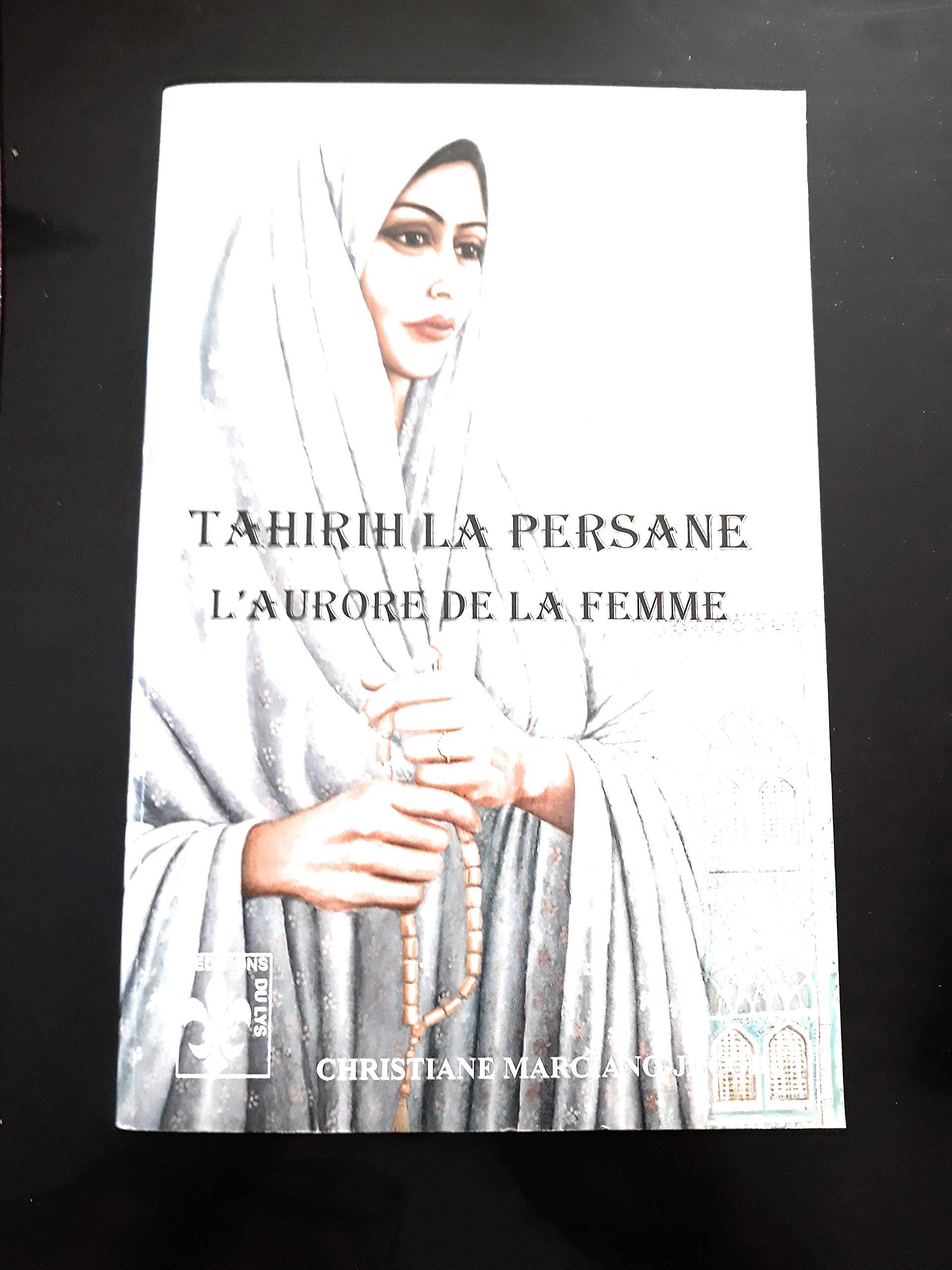 """Résultat de recherche d'images pour """"tahirih"""""""