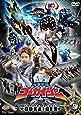 スーパー戦隊シリーズ 海賊戦隊ゴーカイジャー VOL.5 [DVD]