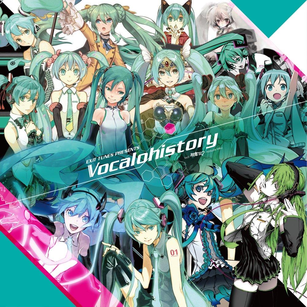 EXIT TUNES PRESENTS Vocalohistory feat.初音ミク[3939セット限定生産盤](B2サイズカレンダーポスター(4月始まり)付)